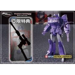 Transformers Masterpiece MP-29 Shockwave/Laserwave