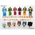 Transformers Legends LG-EX Head Master Set of 6