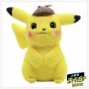 Cine Home Pokémon Detective Pikachu